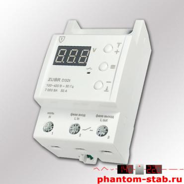 Реле напряжения с термозащитой ZUBR D32t